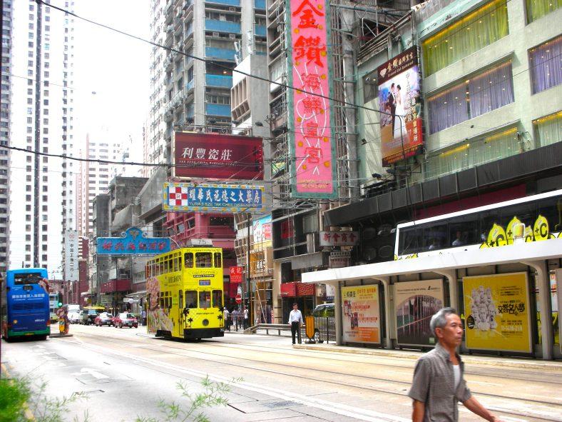 Street scene. HK. 7